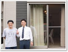 A様 ご購入後の声 担当:渋谷