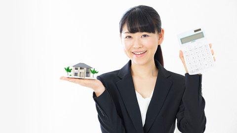 横浜エリア専門の不動産売却サイトです。